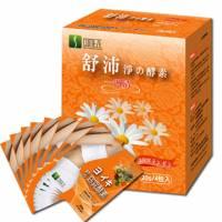 COMEZE康澤 舒沛窈窕酵素 2盒組 4包 盒