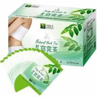 COMEZE康澤 舒沛窈窕茶【30包 盒】