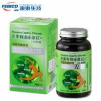 《遠東生技》有機綠藻A++小球藻 200mg 900錠