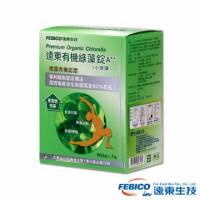 《遠東生技》有機綠藻A++小球藻 200mg 2700錠