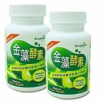 《遠東生技》金藻酵素2瓶 200mg 300錠 瓶