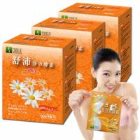 【夏季特賣會】 COMEZE康澤 舒沛淨體酵素【一週清】3盒組
