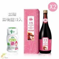 大漢酵素-女性綜合蔬果發酵液-720mL-2瓶 + 四物鐵12