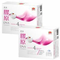 《葡萄王》御級膠原DNA體驗組14入*2盒