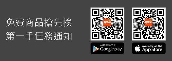 【限時活動】週末免費吃喝玩樂、好康獎品大放送!