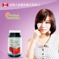【加拿大優沛康】蘋果醋500mg膠囊 90顆 瓶