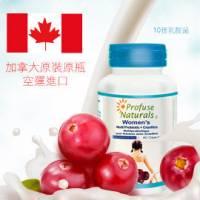 【保養升級】【加拿大優沛康】淨暢綜合膠囊60粒 瓶