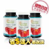 【加拿大優沛康】蘋果醋500mg膠囊 90顆 瓶 3入組