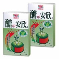 葡萄王醣の安欣體驗組 10粒*2盒