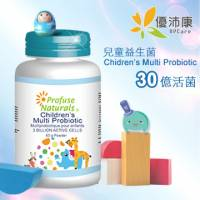 【加拿大優沛康】綜合幼兒活菌益生菌 菌粉60g 瓶