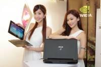 華碩正式在台公佈 TF701T 變形平板以及 G750 電競筆電 G750 規格修正為台灣版本