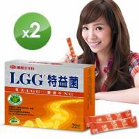 《葡萄王》LGG特益菌 30入*2盒