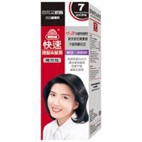 美吾髮 美吾髮快速護髮染髮霜-7號自然黑褐 補充包