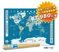 中 英 日 三語點讀世界地圖認知百科