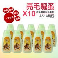 《Sipet》矽寵寵物全效洗毛劑10瓶
