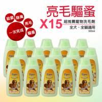 《Sipet》矽寵寵物全效洗毛劑15瓶