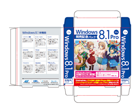 日本微軟的包裝行銷依舊還是很動漫, 限量隨機版 Windows 8.1  限定版限量 8,001 套推出