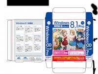 日本微軟的包裝行銷依舊還是很動漫, 限量隨機版 Windows 8.1 限定版限量 8 001 套推