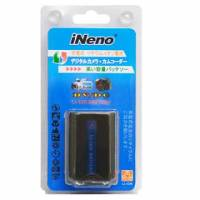 iNeno SONY NP-QM71高容量日DV 攝影機 鋰電池