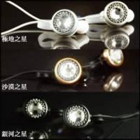 【水晶耳機•台北工作室手做品】 交響18 星鑚耳機 美麗隨選