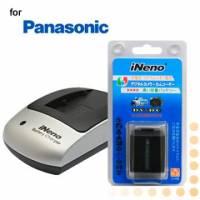 iNeno Panasonic VW-VBD210專業鋰電池配件組