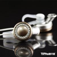 【生來就是與眾不同..台灣原創..】3D超立體聲 交響18 磁吸式耳機 睛點系列- 幻金