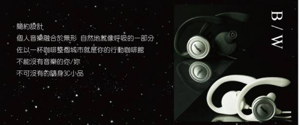 聽不累MP3無痛耳機-小黑