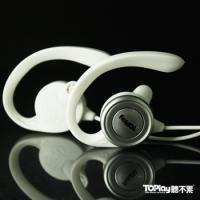 聽不累MP3無痛耳機-小白