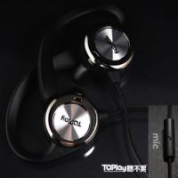 WeTalk通話用耳機-鈦金黑【講電話也要聽不累 】 iphone HTC 黑苺機相容