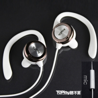 WeTalk 通話用耳機-鈦金白【講電話也要聽不累 】 iphone HTC 黑苺機相容