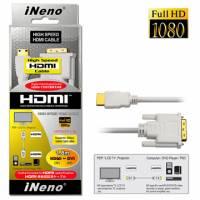 iNeno HDMI轉DVI 1.8M 超高畫質傳輸線