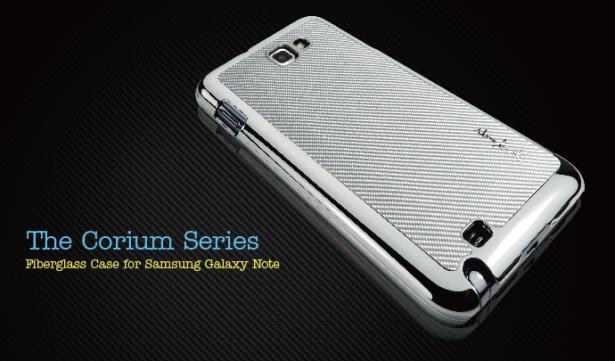 Note I-Corium Series-玻纖保護背蓋-深灰