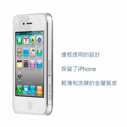 S-Me鏡面背蓋, iphone 4/4S專用