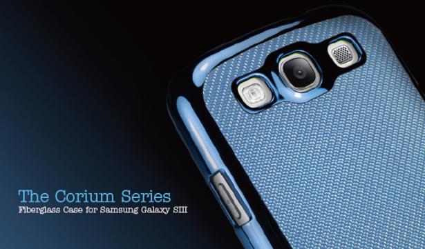 Galaxy S3-玻纖保護背蓋-天藍色