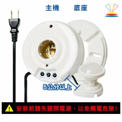 龍陣原廠-分離式紅外線自動感應器