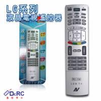 LG系列液晶電視遙控器