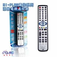 畫佳HI-PLUS系列液晶電視遙控器