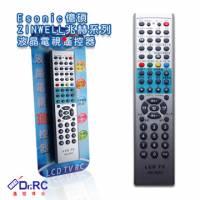 億碩Esonic 兆赫ZINWELL系列液晶電視遙控器