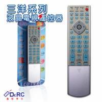 三洋SANYO系列液晶電視遙控器