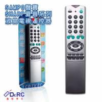 聲寶SAMPO 夏普SHARP系列液晶電視遙控器