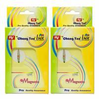 RV For EPSON T073350 紅色 相容墨水匣2入