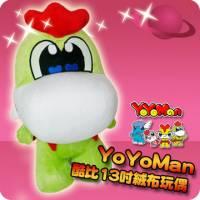 YoYoMan-13吋絨布玩偶 酷比