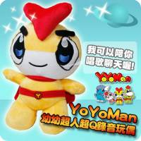 YoYoMan-超Q錄音玩偶 幼幼超人