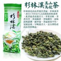 台灣神農系列-杉林溪高山烏龍茶 四兩裝