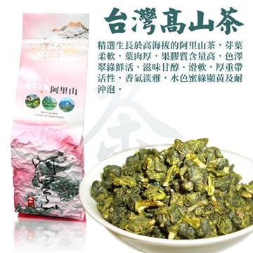 台灣神農系列-杉林溪高山烏龍茶(一斤裝)