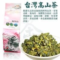 台灣神農系列-杉林溪高山烏龍茶 一斤裝