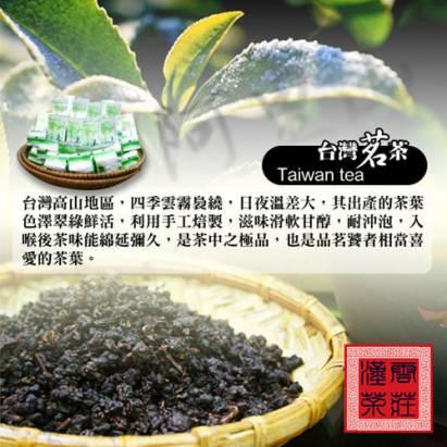 台灣神農系列-台灣阿里山高山茶(一斤裝)