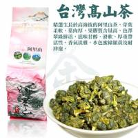 台灣神農系列-台灣阿里山高山茶 四兩裝