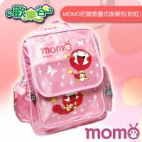 MOMO-歡樂谷毛毛蟲尼龍大後背包 粉紅