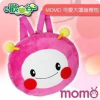 MOMO-歡樂谷毛毛蟲可愛大頭後背包